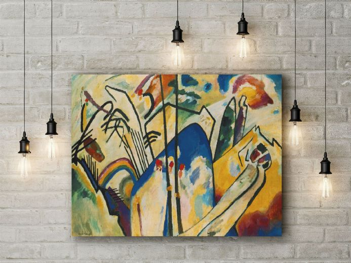 Kandinsky: Composition IV. Fine Art Canvas.